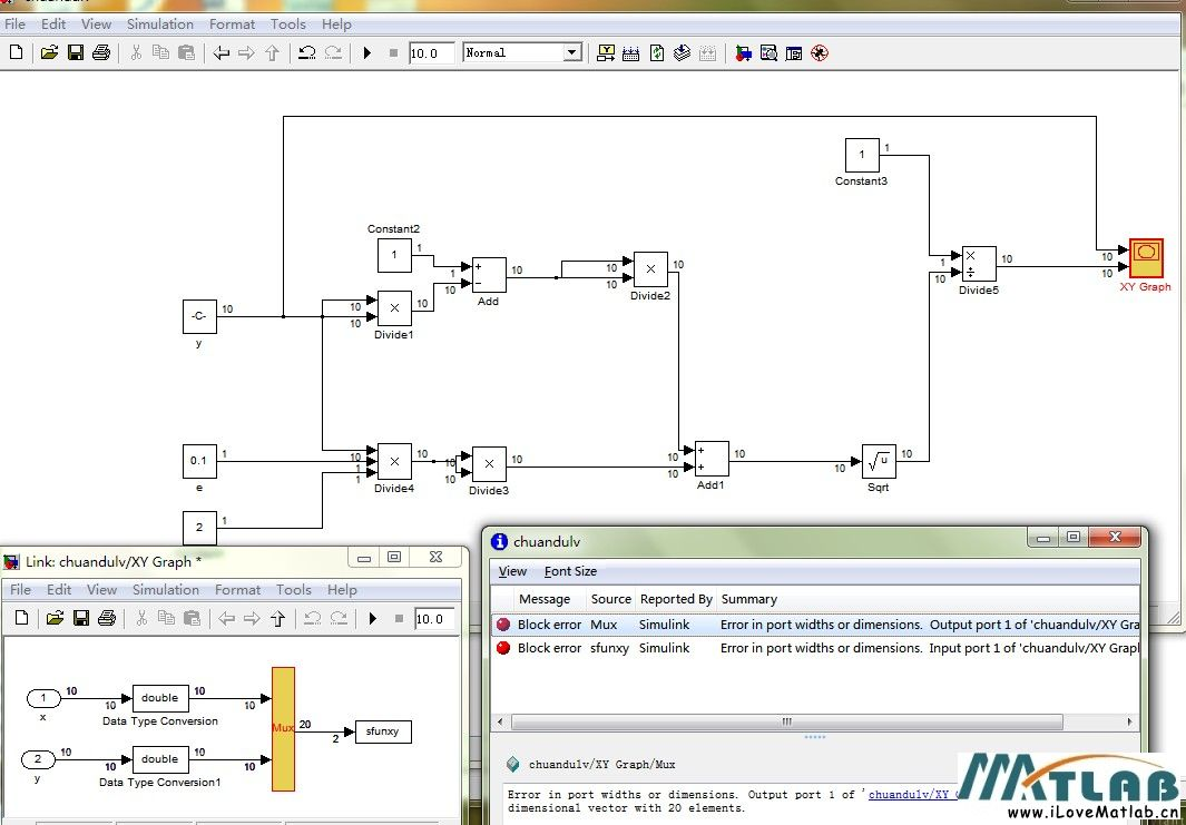 simulink xy graph错误