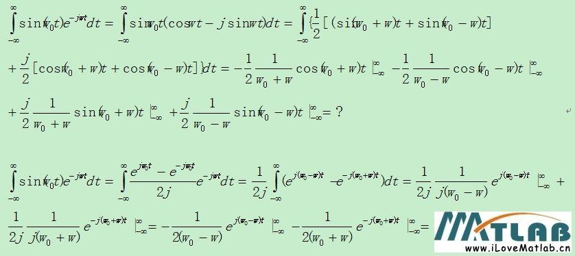 求助 傅里叶变换公式推导