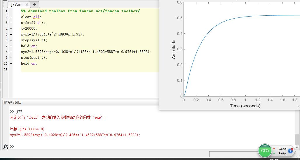 matlab中�zf-yo9��_matlab中分数阶与整数阶阶跃响应曲线程序编写问题